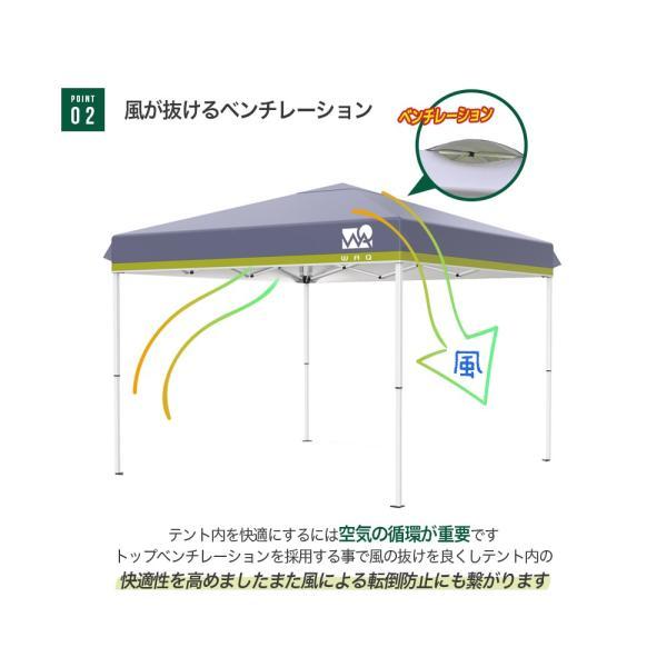 タープテント 3m ワンタッチ タープ テント 大型 キャスター付きケース サイドシート WAQ|waqoutdoor|09