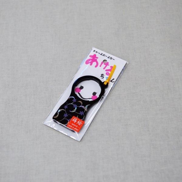 会津塗 あけるちゃん 唐草 黒(ペットボトルキャップ開け)|warabi