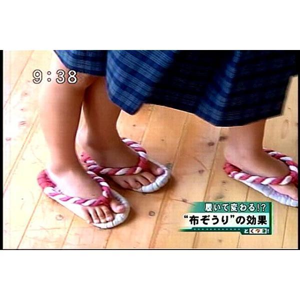 布ぞうり 白無地(生成り)と黒無地のコンビ(KJ−12−KODOMO) 子供用(16cm、18cm、20cm) warajigumi-store 03