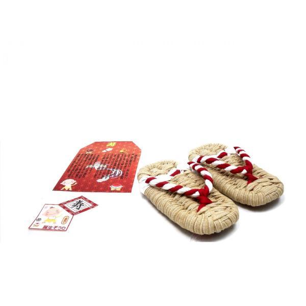 わらじぐみ一歳お祝い紅白はなお一升餅餅踏み誕生ぞうり(SJ−67−KODOMO)13.5cm
