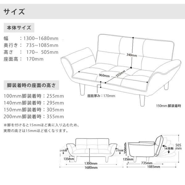 ソファ ソファー 2人掛け 二人掛け おしゃれ 一人暮らし 北欧 A01リクライニングソファ ローソファー 日本製 KAN ラブ ポケットコイルソファベッド  新生活 2020|waraku-neiro|18