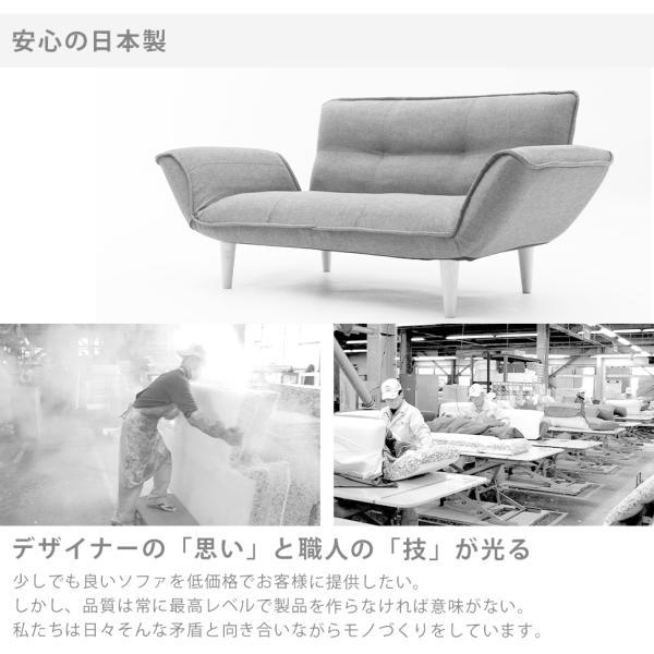 ソファ ソファー 2人掛け 二人掛け おしゃれ 一人暮らし 北欧 A01リクライニングソファ ローソファー 日本製 KAN ラブ ポケットコイルソファベッド  新生活 2020|waraku-neiro|19