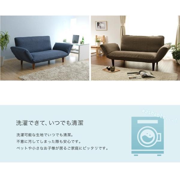同時購入用 ソファ カバー ソファーカバー A01用 おしゃれ 和楽カウチソファ2P・専用カバー ソファ本体と同時購入 waraku-neiro 11