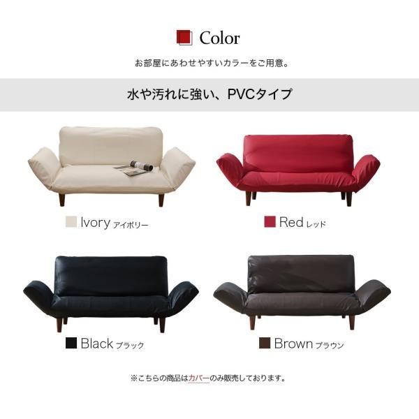 同時購入用 ソファ カバー ソファーカバー A01用 おしゃれ 和楽カウチソファ2P・専用カバー ソファ本体と同時購入 waraku-neiro 03