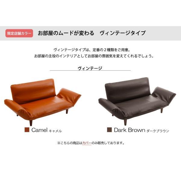 同時購入用 ソファ カバー ソファーカバー A01用 おしゃれ 和楽カウチソファ2P・専用カバー ソファ本体と同時購入 waraku-neiro 09