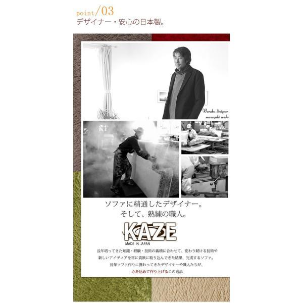 ソファ ソファー  一人暮らし おしゃれ 二人掛け 2P リクライニング ローソファ 和楽の雲シリーズ 日本製 二人掛け「和楽の風」フロアソファ  新生活 2020|waraku-neiro|10