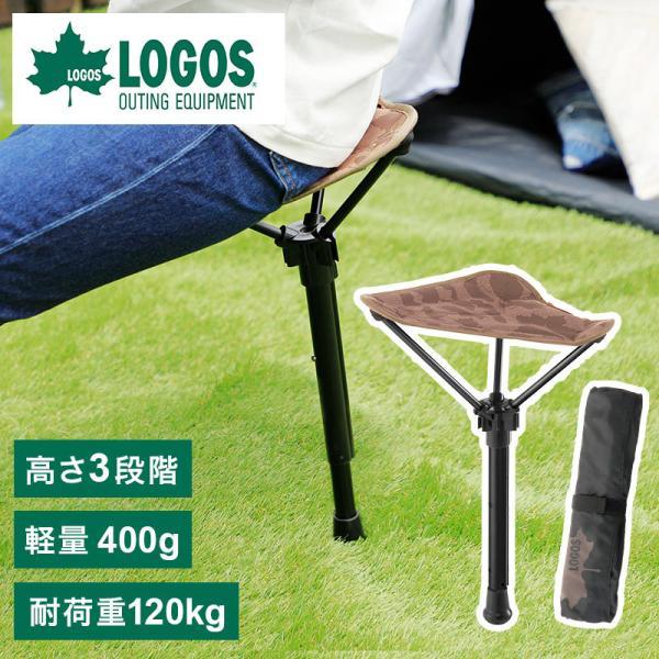 ロゴス LOGOS エアライト1ポールシート-BJ 軽量 コンパクト 椅子 チェア キャンプ アウトドア 折り畳みチェア