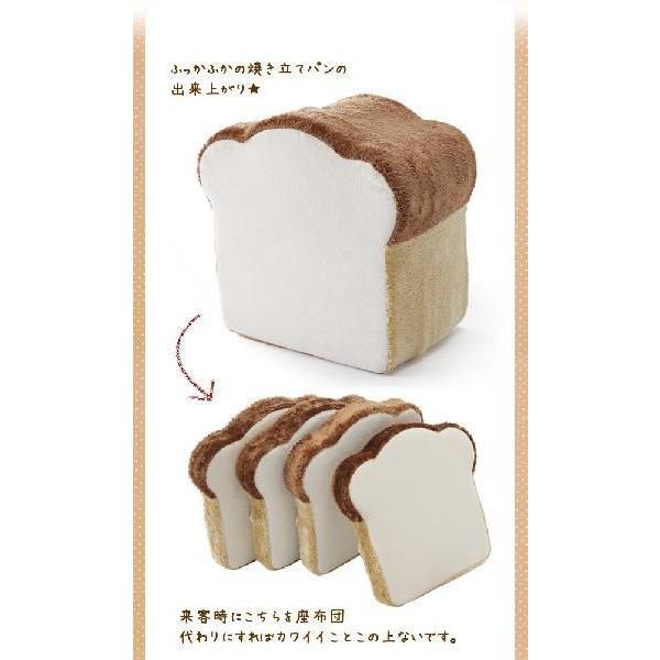 座布団 クッション オットマン 食パン かわいい おしゃれ !食パン座椅子シリーズ低反発!「食パン形クッション4枚切り」トーストタイプも。|waraku-neiro|02