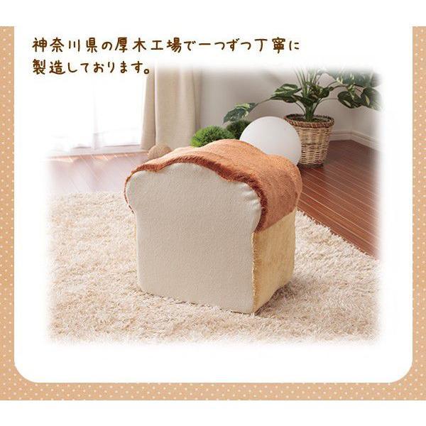 座布団 クッション オットマン 食パン かわいい おしゃれ !食パン座椅子シリーズ低反発!「食パン形クッション4枚切り」トーストタイプも。|waraku-neiro|03