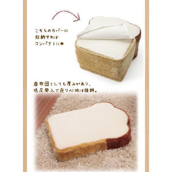 座布団 クッション オットマン 食パン かわいい おしゃれ !食パン座椅子シリーズ低反発!「食パン形クッション4枚切り」トーストタイプも。|waraku-neiro|04