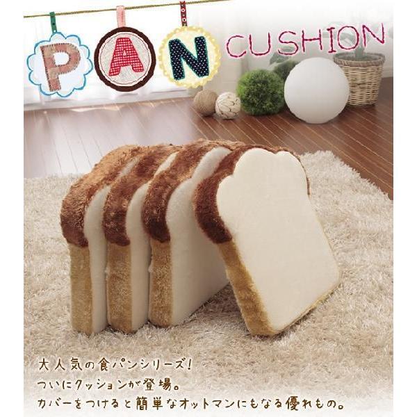 座布団 クッション オットマン 食パン かわいい おしゃれ !食パン座椅子シリーズ低反発!「食パン形クッション4枚切り」トーストタイプも。|waraku-neiro|05