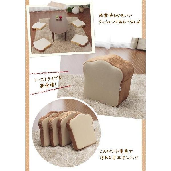 座布団 クッション オットマン 食パン かわいい おしゃれ !食パン座椅子シリーズ低反発!「食パン形クッション4枚切り」トーストタイプも。|waraku-neiro|06