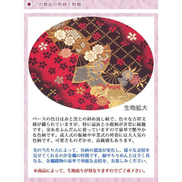 【西陣金襴】オリジナル二本手巾着/きんちゃく/bg167