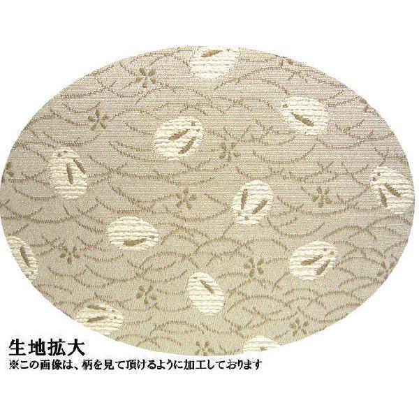 西陣織金襴オリジナル和装バッグ「総柄 利休バック」me05