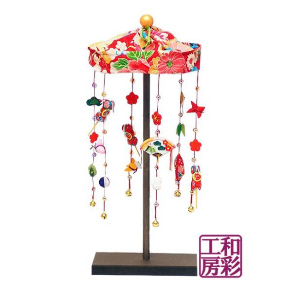 雛人形 ひな人形「輪飾り ミニ つるし雛」rh76 コンパクト リュウコドウ|wasai-kobo