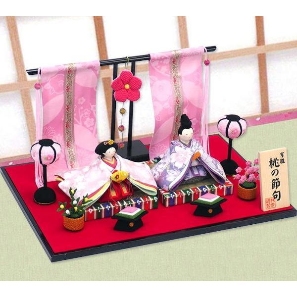 雛人形 ひな人形「 桃花几帳 花雅雛 親王飾り」rh162s コンパクト お雛様|wasai-kobo|05