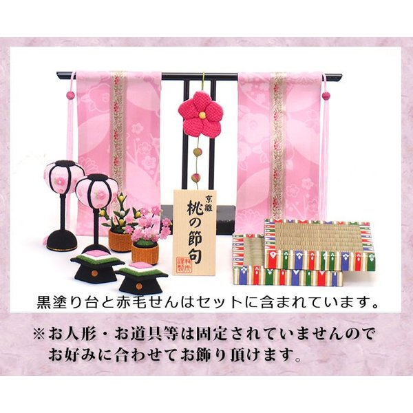 雛人形 ひな人形「 桃花几帳 花雅雛 親王飾り」rh162s コンパクト お雛様|wasai-kobo|08