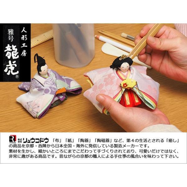 雛人形 ひな人形「 桃花几帳 花雅雛 親王飾り」rh162s コンパクト お雛様|wasai-kobo|10