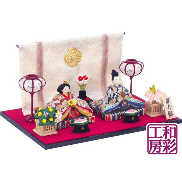雛人形 ひな人形「麗寿彩り座り雛 親王飾り」rh192s コンパクト お雛様 リュウコドウ【和彩工房 限定オリジナル仕様】|wasai-kobo