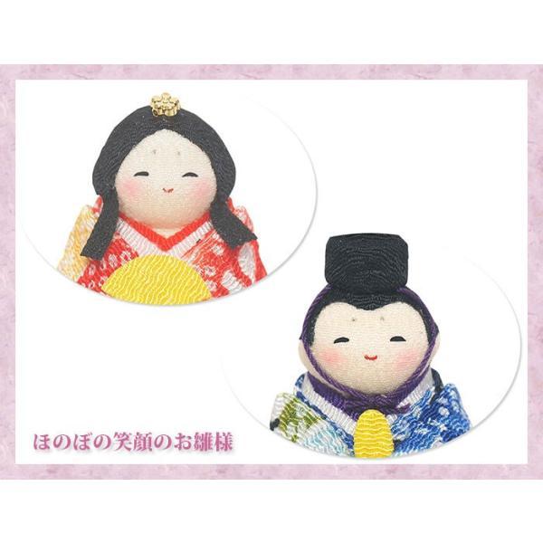 雛人形 ひな人形「花几帳 ちりめんわらべ雛 親王飾り」rh271s コンパクト リュウコドウ|wasai-kobo|02