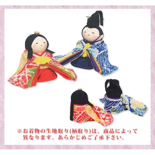雛人形 ひな人形「花几帳 ちりめんわらべ雛 親王飾り」rh271s コンパクト リュウコドウ|wasai-kobo|03