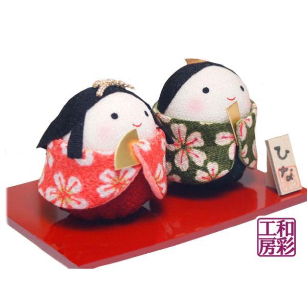 雛人形 ひな人形「ちりめん細工 おくるみおぼこ雛」rh312 コンパクト/リュウコドウ|wasai-kobo