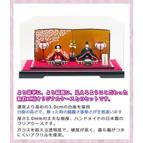 雛人形ケース飾り「友禅ちりめん夢雅雛 親王飾り」rhk151s|wasai-kobo|02