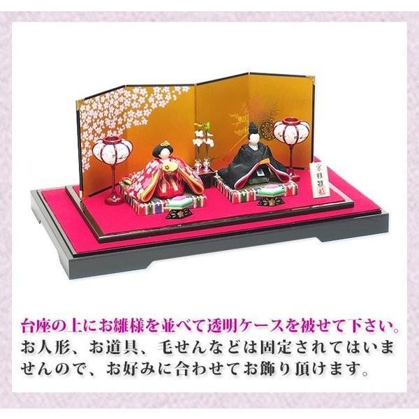 雛人形ケース飾り「友禅ちりめん夢雅雛 親王飾り」rhk151s|wasai-kobo|03