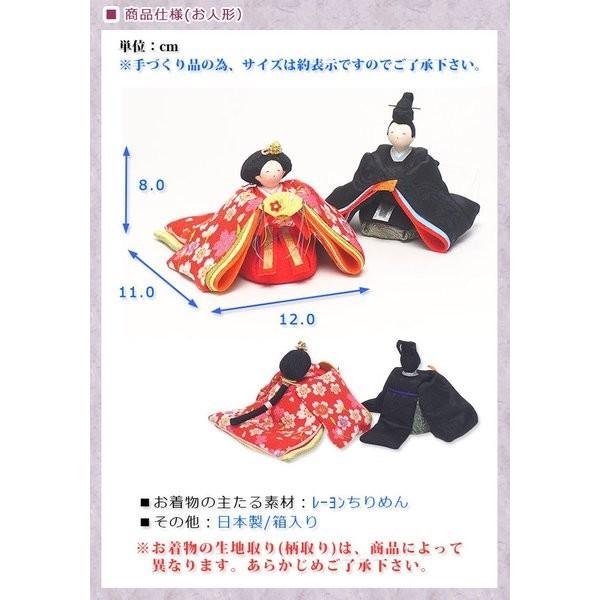雛人形ケース飾り「友禅ちりめん夢雅雛 親王飾り」rhk151s|wasai-kobo|05