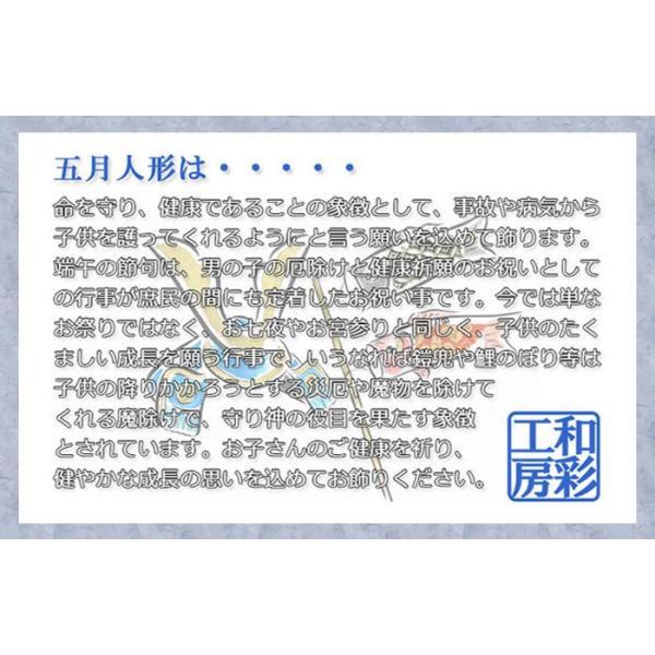 兜飾り 五月人形 五月節句 兜「三階松蒔絵屏風 悠久兜飾り」ri248 端午の節句 コンパクト/リュウコドウ|wasai-kobo|10