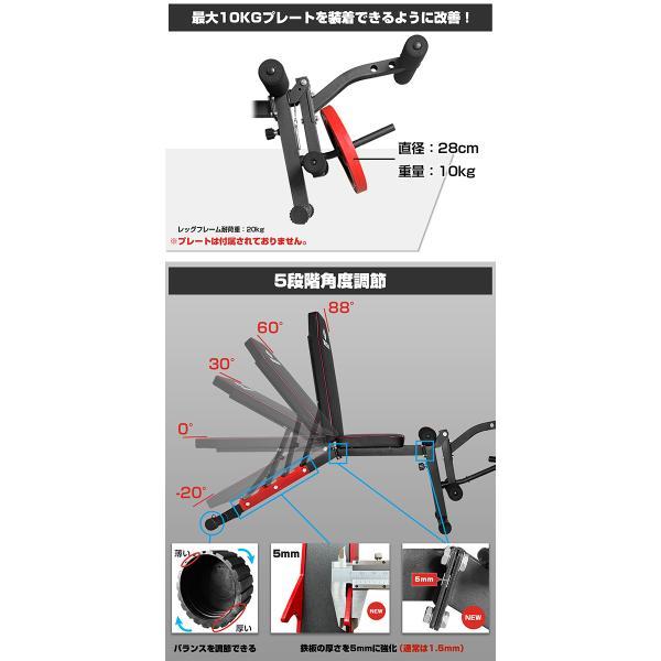 マルチベンチ フラットインクラインベンチ マルチポジションベンチ トレーニングベンチ ダンベルベンチ 筋トレ MK035|wasai|05