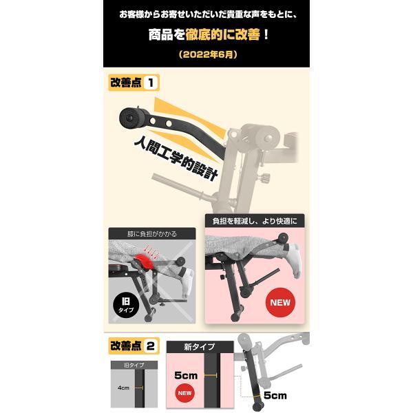 マルチベンチ フラットインクラインベンチ マルチポジションベンチ トレーニングベンチ ダンベルベンチ 筋トレ MK035|wasai|07
