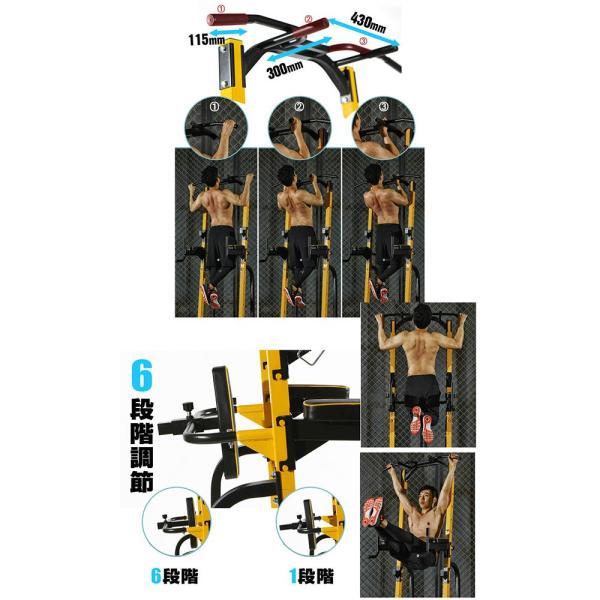 WASAI(ワサイ) マルチジム バーベルトレーニング バーベルスタンド ベンチプレスラック スクワットラック 載 高さ調整 ぶら下がり健康器 懸垂マシン MK680|wasai|05