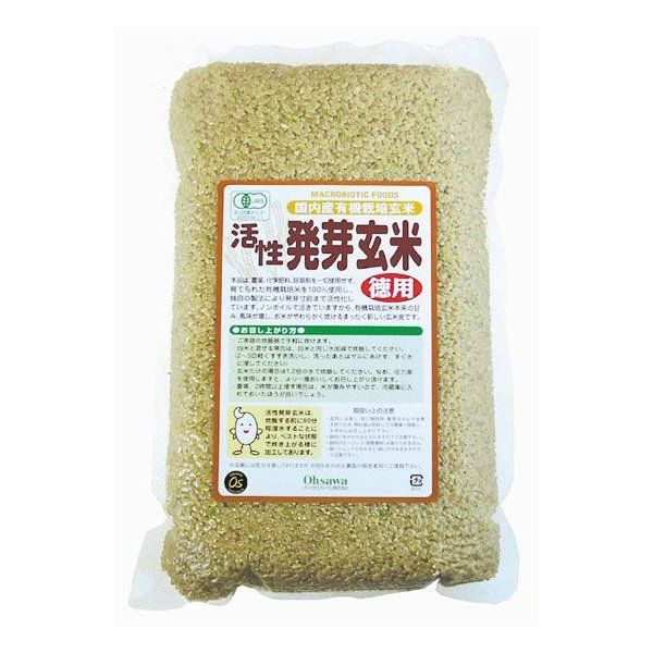 徳用・国産有機活性発芽玄米