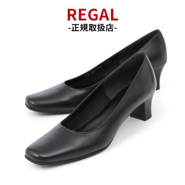リーガル靴パンプスレディースF75Lブラック黒ローヒール本革フォーマル仕事オフィスビジネス