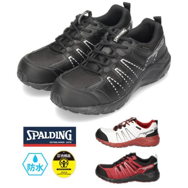 スポルディング SPALDING JIN3670 JN-367 メンズ スニーカー セーフティーシューズ 安全靴 作業靴 防水 幅広 カジュアル シューズ ブラック ホワイト レッド