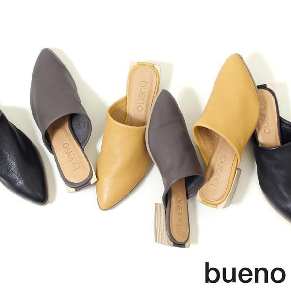 BUENO ブエノ サンダル レディース ヒール ミュール 2603 ローヒール スリッパサンダル 本革 チャンキーヒール ポインテッドトゥ 軽量 セール