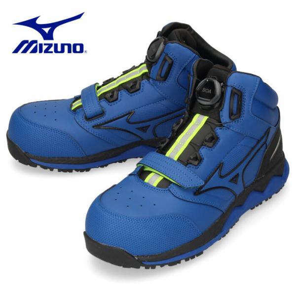 ミズノ MIZUNO オールマイティHW51M BOA F1GA2103 安全靴 作業靴 スニーカー メンズ ブルー プロテクティブスニーカー フィット感 クッション性 2103