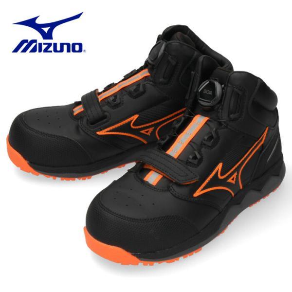 ミズノ MIZUNO オールマイティHW51M BOA F1GA2103 安全靴 作業靴 スニーカー メンズ ブラック プロテクティブスニーカー フィット感 クッション性 2103