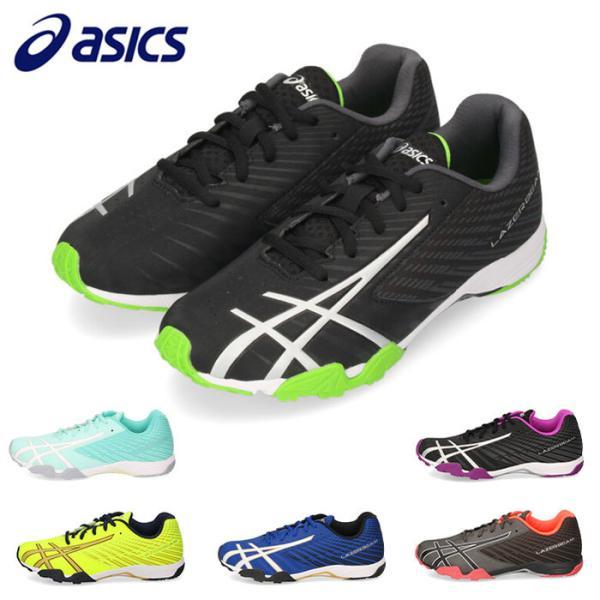 asics アシックス レーザービーム LAZERBEAM 1154A108 キッズ ジュニア 男の子 女の子 スニーカー  ランニングシューズ 運動靴 紐タイプ 全6色