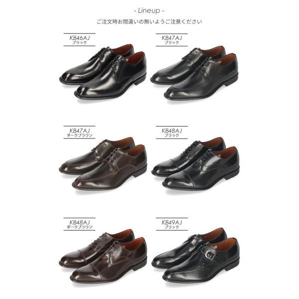 リーガルコーポレーション ケンフォード KENFORD KB48AJ ブラック メンズ ビジネスシューズ ストレートチップ 紳士靴 送料無料|washington|02