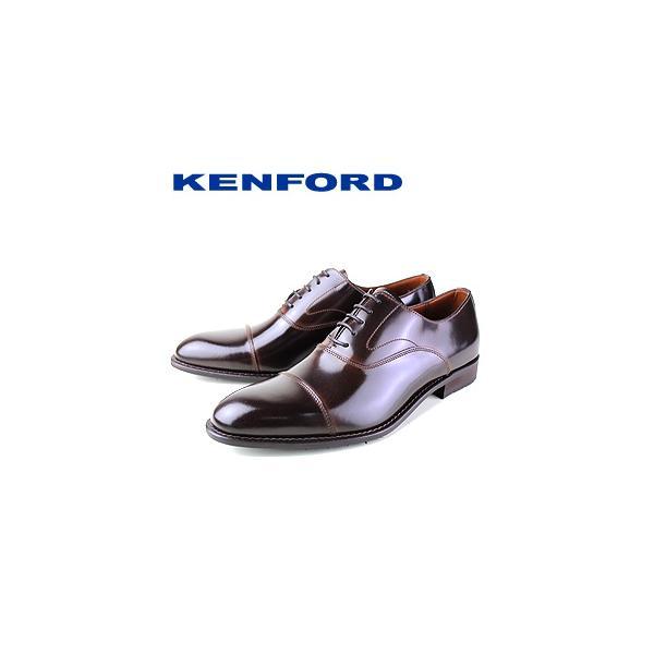 リーガルコーポレーション ケンフォード KENFORD KB48AJ ダークブラウン メンズ ビジネスシューズ ストレートチップ 紳士靴 送料無料|washington