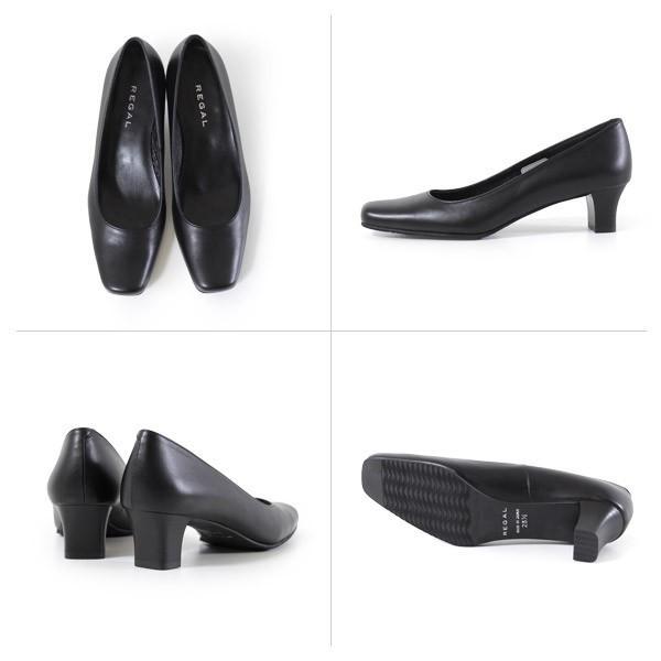 リーガル レディース 黒 パンプス ローヒール 靴 REGAL 6768 本革 リクルート 就活 就職活動 仕事 冠婚葬祭|washington|03
