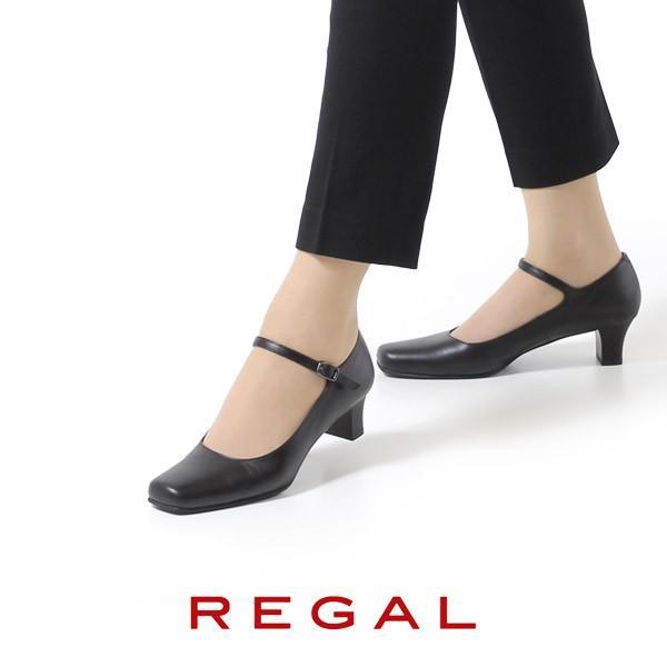 リーガル レディース 黒 パンプス ストラップ 靴 REGAL 6769 本革 リクルート 就活 就職活動 仕事 冠婚葬祭 washington 02