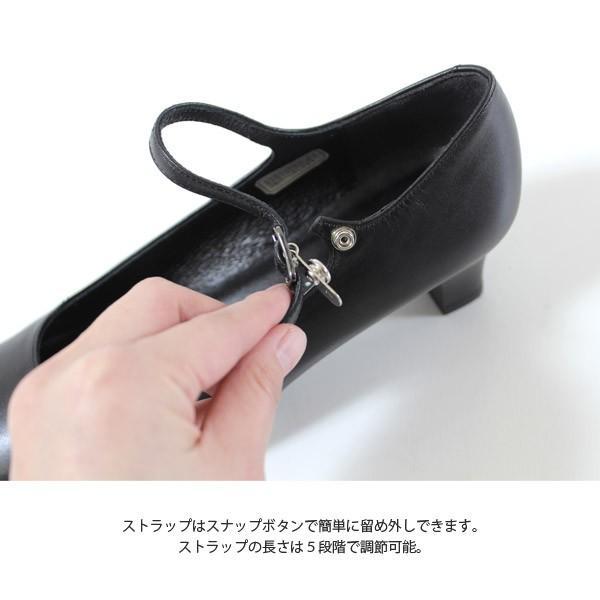リーガル レディース 黒 パンプス ストラップ 靴 REGAL 6769 本革 リクルート 就活 就職活動 仕事 冠婚葬祭 washington 05
