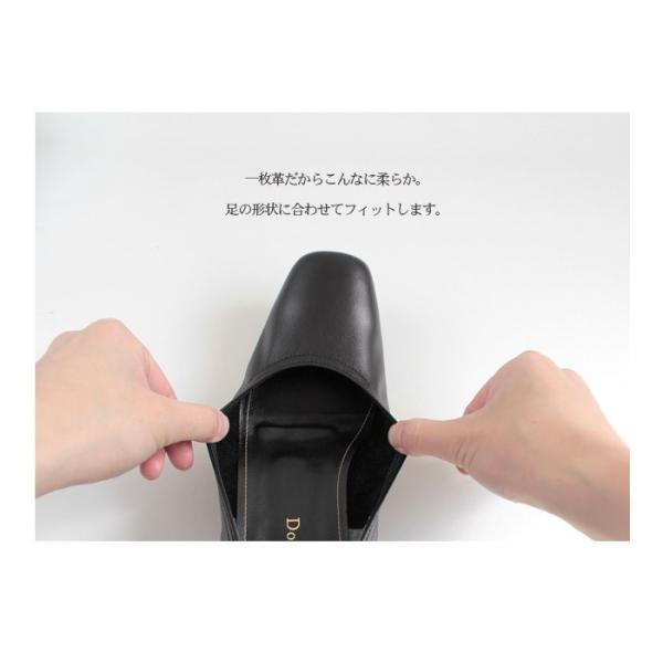 日本製 牛革 黒 パンプス Dona Miss 380 ブラック フォーマル 本革 ローヒール 靴 [ 21.0 21.5 22.0   24.5cm ] 小さいサイズ レディース ドナミス