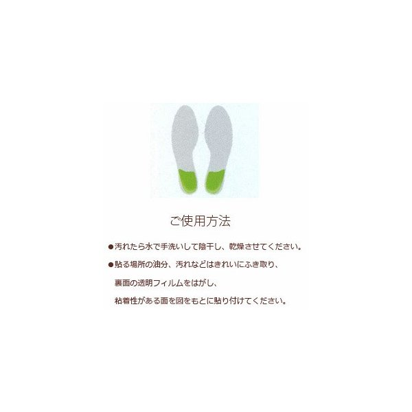 かかとホールド ベージュ モリト MORITO アシカラ ASIKARA 女性用 レディース 中敷き インソール 靴 踵 O脚予防 8364
