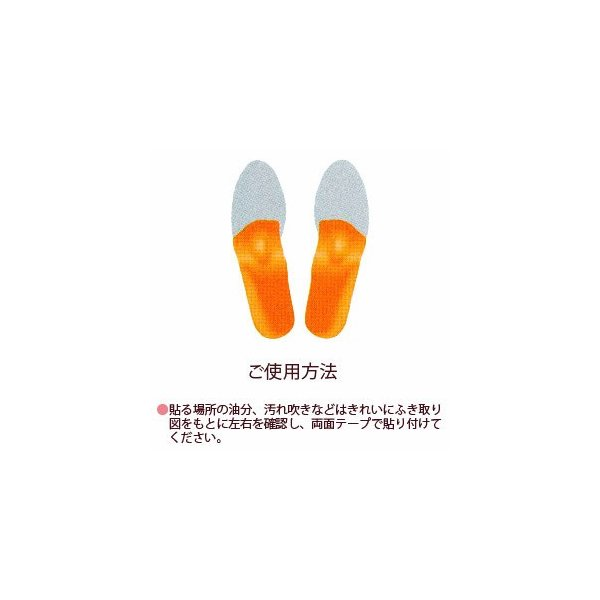 3-5cmヒール用アーチ ベージュ モリト MORITO アシカラ ASIKARA 女性用 レディース 中敷き インソール 靴 8401