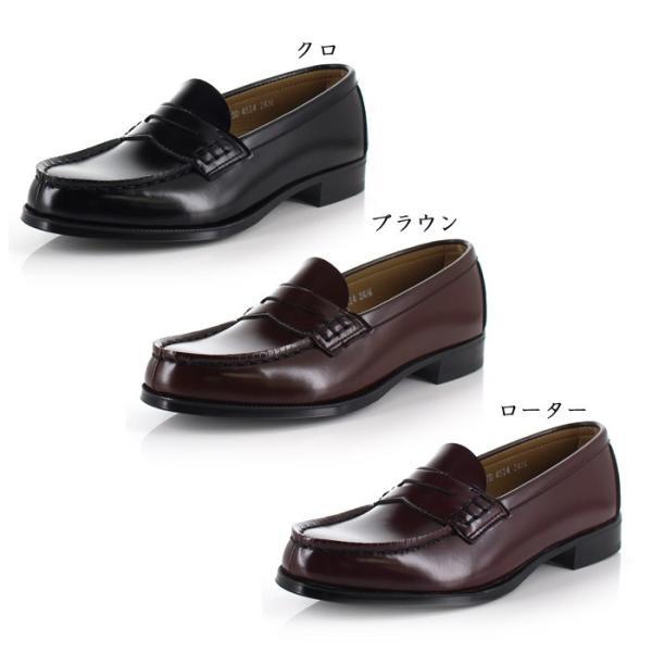 HARUTA ハルタ ローファー レディース 4514 通学 学生 靴 2E (21.5〜25.5cm)|washington|03