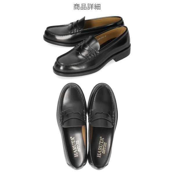 HARUTA ハルタ ローファー メンズ 6550 通学 学生 靴 3E (23.0〜27.5cm)|washington|03